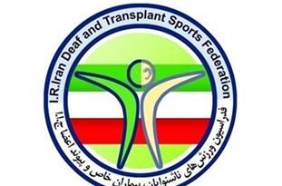 خوزستان؛ رتبه اول هیات ورزشی بیماران خاص را کسب کرد