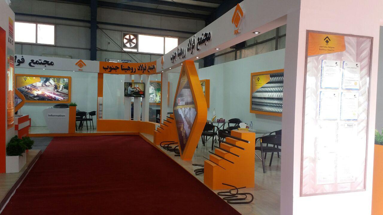 مشارکت فعالان اقتصادی خوزستان در نخستین نمایشگاه مجازی ایران و عمان