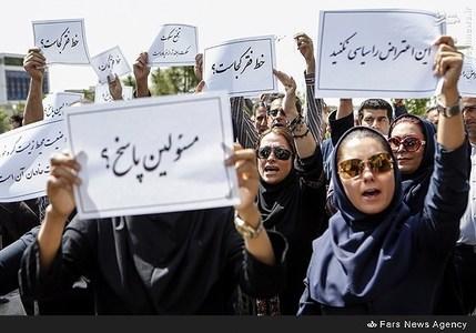 تجمع اعتراضی ؛ از واقع بینی تا ماهیگیری سیاسی