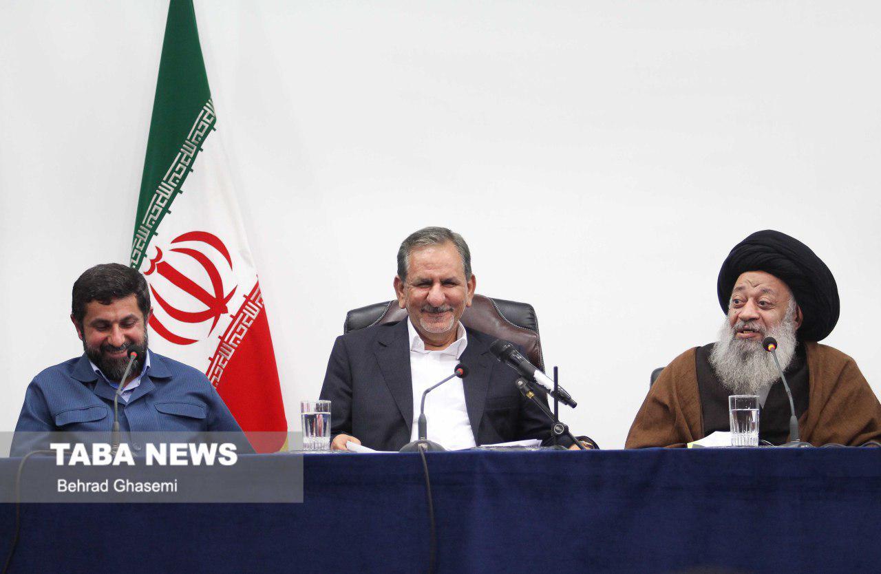 گزارش تصویری شورای عالی اداری با حضور معاون اول رییس جمهوری و چند تن از وزرا