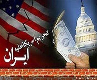 آمریکا اسامی ۲ فرد و ۱۶ نهاد ایرانی را تحریم کرد