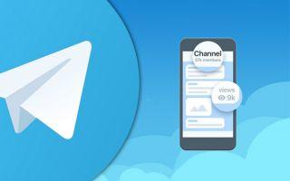 افزایش ۲۵میلیونی کاربران تلگرام در سه روز