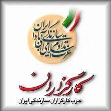 محسن هاشمی کاندیداتوری در انتخابات ۱۴۰۰ را رد کرد