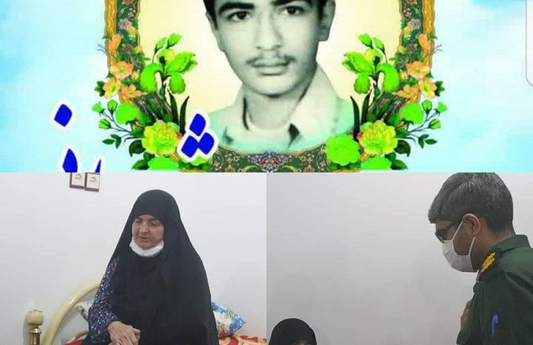 شهید محمود رضا شهریانی سگوند به آغوش اندیمشک بازگشت