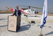 نخستین بالگرد اورژانس هوایی بهبهان به پرواز در آمد