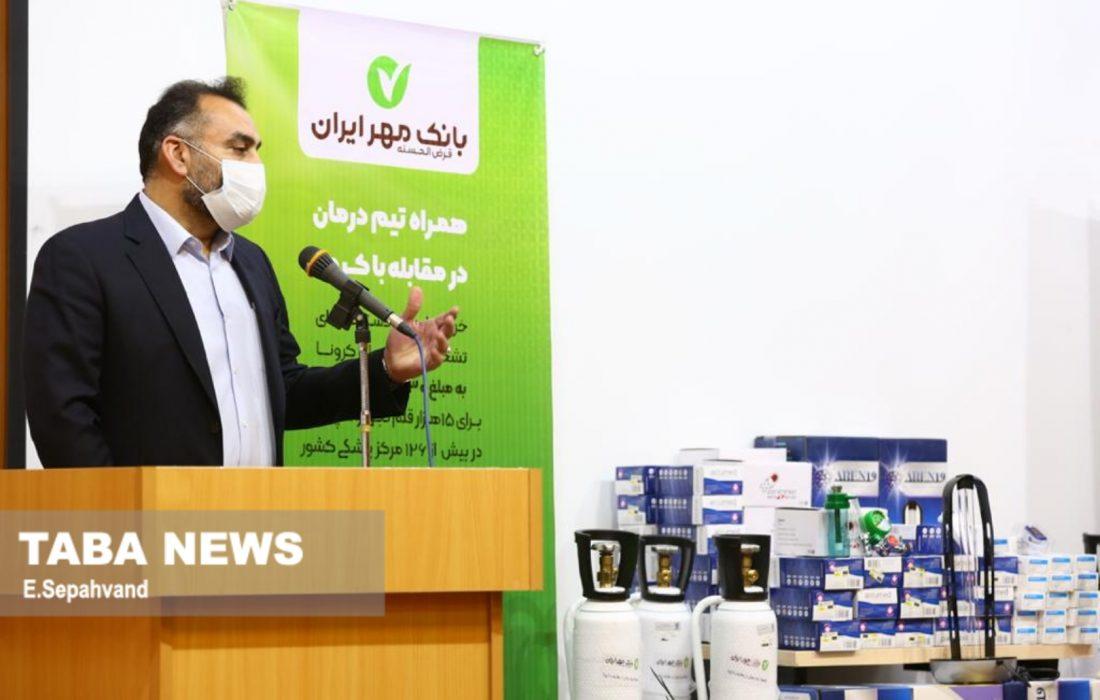 تجهیزات پزشکی به دانشگاه علوم پزشکی آبادان اهداء شد