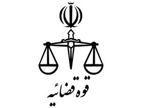 قوه قضائیه باید «از کجا آوردهاید؟» را اجرا کند