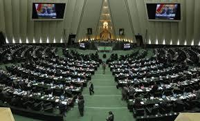 مصوبات جدید مجلس درباره بودجه ۱۴۰۰