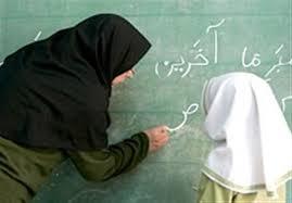 رتبه بندی معلمان از اول سال ۱۴۰۰ اجرا می شود