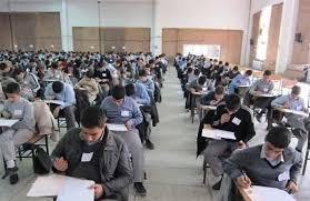 نحوه برگزاری امتحانات دانشگاه آزاد