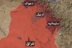درخواست عراق از ایران درباره اقلیم کردستان