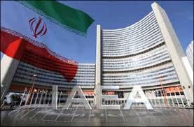 آژانس اتمی آغاز تولید اورانیوم فلزی توسط ایران را تایید کرد