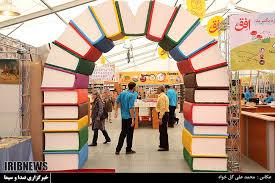 جشنواره رضوی گامی در جهت آشنایی با سیره امام رضا است