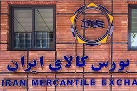 ۳۹ میلیون و ۵۵۷ هزار سهم در بورس خوزستان مبادله شد