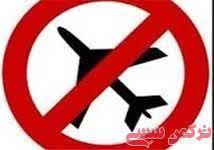 مدیران پروازی در منطقه ویژه اقتصادی پتروشیمی بندر امام خمینی