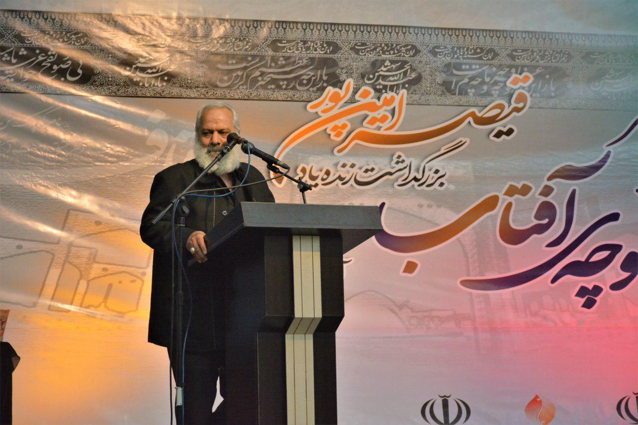 گزارش تصویری تابا از مراسم بزرگداشت قیصر امین پور شاعر فقید خوزستانی